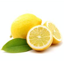 Citron Klass1